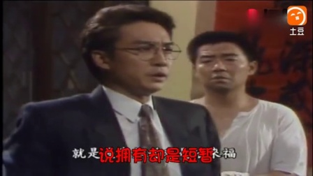 70、80记忆,1989年电视剧《春去春又回》马景涛主演,甄妮演唱!