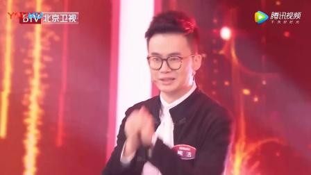 #新演讲精选视频#第十一期:《我是演说家》——熊浩:深情讲述杨丽萍故事。