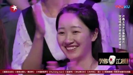 《笑傲江湖》第三季总冠军! 绝对的实力派