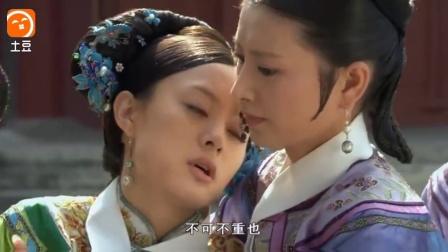 《甄嬛传》蒋欣一意孤行一定会得到皇上的惩罚的, 这回事大了
