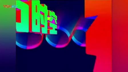 当2016年的直播全球片头画面配上了1993年的东方时空片头音乐