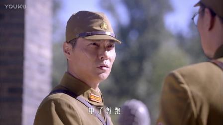 神勇武工队传奇2