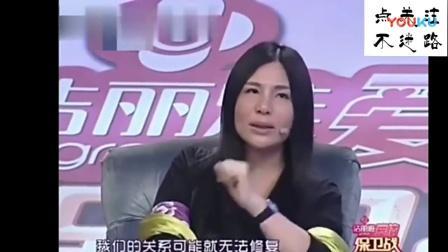 《爱情保卫战》: 涂磊对恶婆婆破口大骂: 你太自私! 根本不配当母亲!