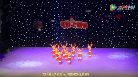 幼儿舞蹈视频大全最新舞蹈2018《拾豆豆》幼儿园舞蹈视频
