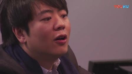 跟郎朗学钢琴——第四十九课:贝多芬《热情奏鸣曲》
