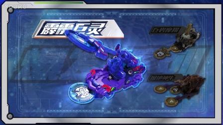 爆裂飞车2-霹雳巨灵