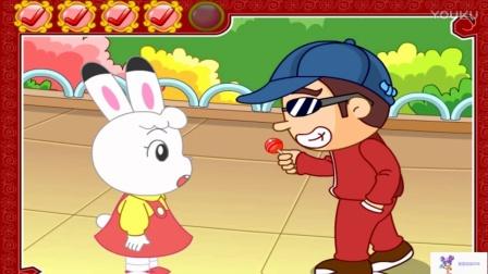 巧虎生活习惯对与错  巧虎教育防坏人动画片