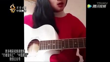 彝族歌曲-彝族姑娘阿西阿支自弹自唱《风带走的》欢迎试听