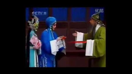 京剧《野猪林》选段  京剧大全 名家名段欣赏 李胜素 于魁智
