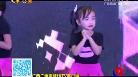2017少儿舞蹈《cheer up》棒棒哒