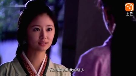 美人心计: 青宁皇后被绑住手脚还能传递讯息? 不愧是最好的细作