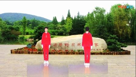 河口轻舞飞扬(姊妹篇)襄阳市襄城区天天乐快乐舞步健身操第四套第三节(贺岁版)分解动作教学