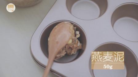「厨娘物语」酸奶的2+1种有爱吃法