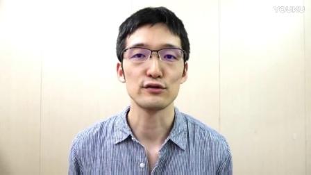 日文單字5【眼鏡】沒有這個什麼都看不到!有例句iku老師的詳細說明喔!