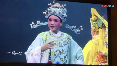 孟丽君-游上林 王志萍 张小君