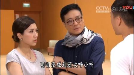 三个女人一个因粤语第12集免费在线观看_云播放_香港电视剧-100视频