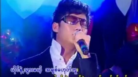Myanmar Songs-Yin Mhar A yin A tie-很好听的缅甸男歌手歌曲最爱听UWTV