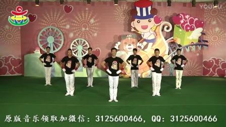 2017最新小班幼儿舞蹈  跳跃舞动  林老师舞蹈世界