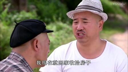 刘能给赵四上思想教育课, 老四出奇的听话!