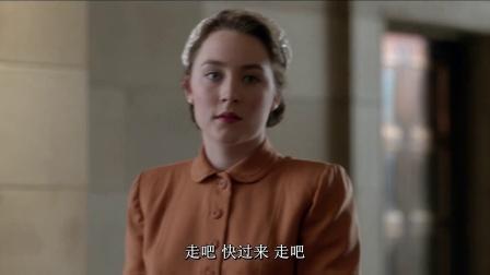 《布鲁克林》  罗南不舍 香吻男友激情享云雨