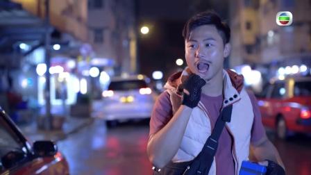 TVB【降魔的番外篇-首部曲】預告 人、神、魔之戰!