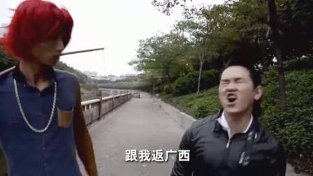 许华升影视工作室系列2018_许华升酒神老表光棍节, 笑死了!