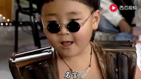 当童年郝劭文遇到张菲, 全程笑点不断, 不愧为综艺主持界的大咖