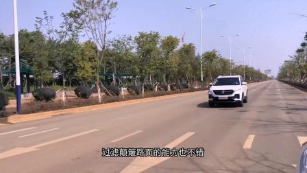 早安汽车   02月09日-柳州试驾宝骏530