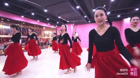 单色舞蹈中国舞寒假班《维族姑娘》 中国舞集训 零基础中国舞培训班