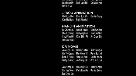 火影忍者剧场版09:忍者之路(「それでは、また明日」ASIAN KUNG-FU GENERATION
