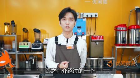 【缤纷水果茶】奶茶教程奶茶培训奶茶配方——缤纷水果茶的做法