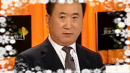 黄光裕即将出来, 王健林提起也要竖起大拇指