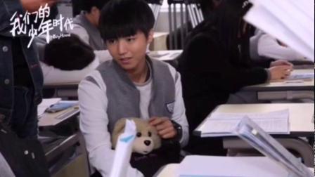 少年时代花絮: 王俊凯专宠小熊上演摸头杀!