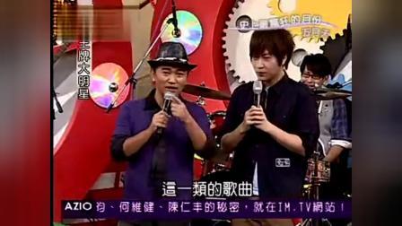 五月天上吴宗宪综艺节目, 宪哥讲心中永远的遗憾, 说完哄堂大笑