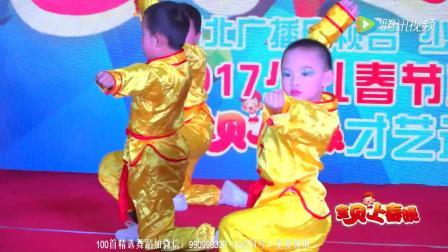 2018最火舞蹈幼儿园最新幼儿舞蹈中班《中国龙》