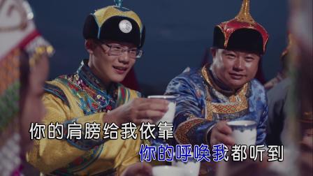东方红艳 - 草原的歌谣