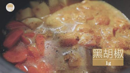 「厨娘物语」不孤独的咖喱鸡肉饭