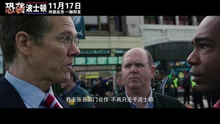 恐袭波士顿 捧红中国小伙,他是爆款美剧里的华裔熟脸!
