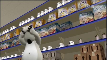 倒霉熊: 熊和蜥蜴在超市赛车, 超市塌了