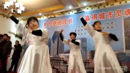基督教舞蹈夹沟镇辛丰舞蹈团(愿顺从主美意)原创