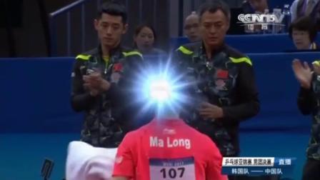 马龙1马龙算球把解说看蒙了, 吐槽韩国选手: 你就是长四条腿都过不去