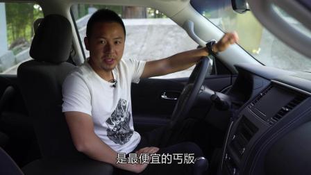 老司机选车: 日产途乐4.0 只需52万的全尺寸硬派SUV, 这让陆巡怎么活?