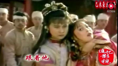 李娜《谁说也不信它》《乙未豪客传奇》片尾曲!