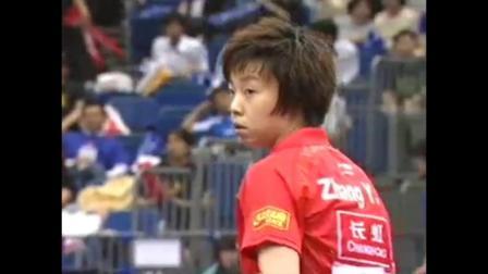 大魔王张怡宁: 我让球了, 教练不要训我好不好