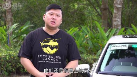 【胖哥试车】一汽-大众迈腾 科技时尚动力强劲 胖哥三