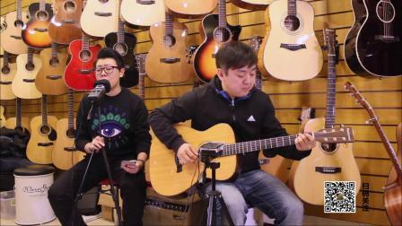 电影《前任3:再见前任》插曲 于文文《体面》吉他弹唱