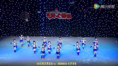 幼儿舞蹈视频大全最新舞蹈2018《为梦想时刻准备着》幼儿园舞蹈视频