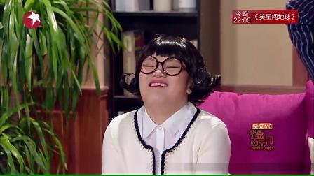 今夜百乐门-喜剧秀-金靖刘胜瑛《完美老公》虚拟老公制造甜蜜假象