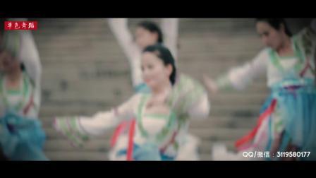 单色舞蹈中国舞教练班一个月成果展示《菊花台》 零基础中国舞教练培训班