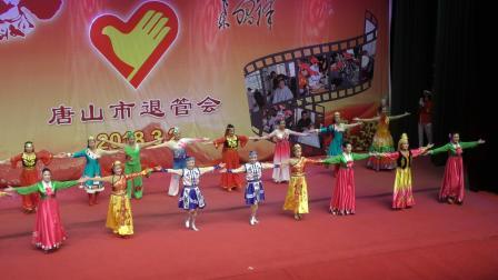 《爱我中华》舞蹈 唐山退休职工学雷锋志愿服务活动动员大会文艺演出